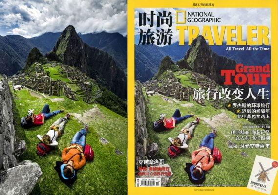National Geographic Traveller Çin Kasım kapağı